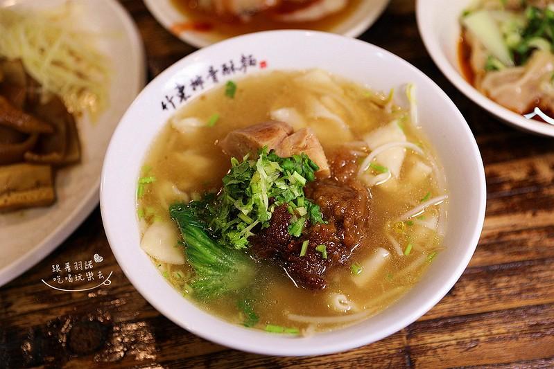 竹東邱記排骨酥麵20