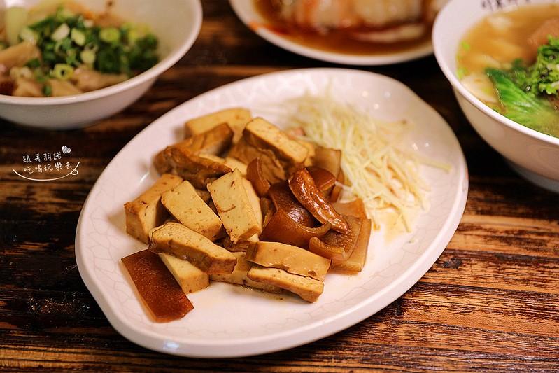 竹東邱記排骨酥麵30