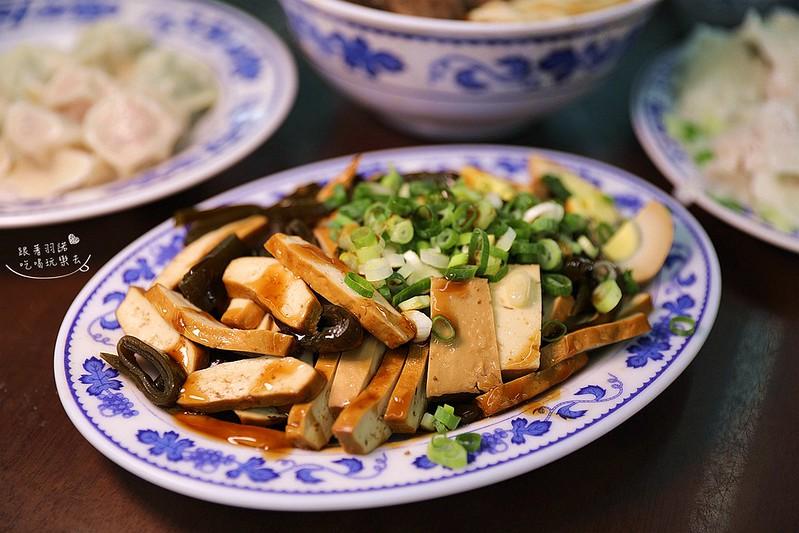 包Sir牛肉麵餃子館竹東美食50