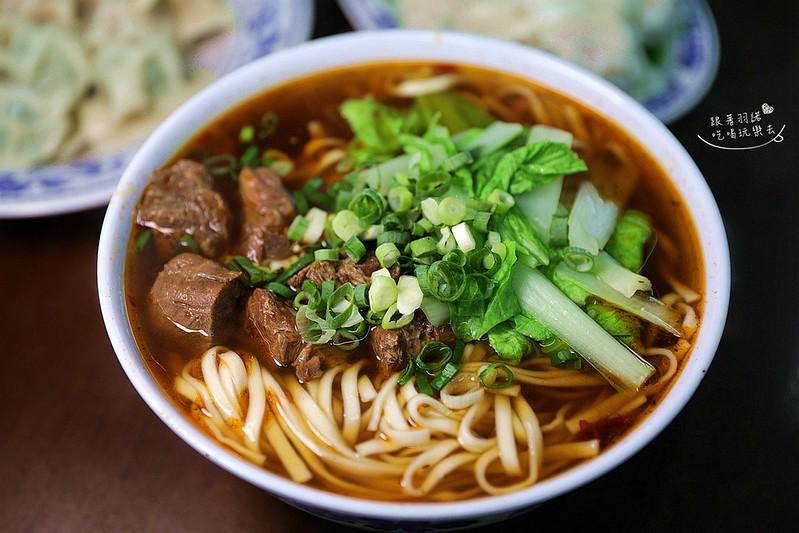 包Sir牛肉麵餃子館竹東美食15