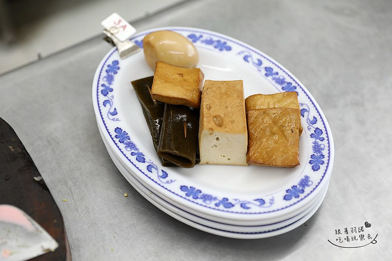 包Sir牛肉麵餃子館竹東美食07