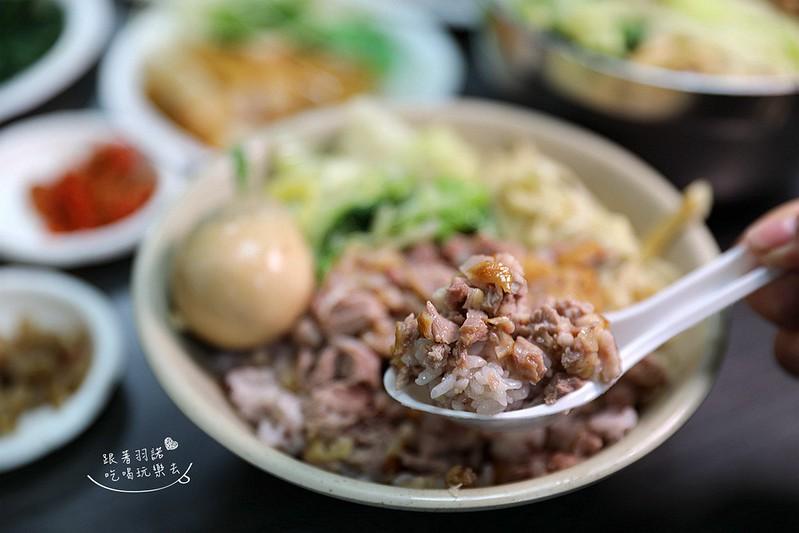 永和美食型男鵝肉店激推鵝肉飯剁肉飯50