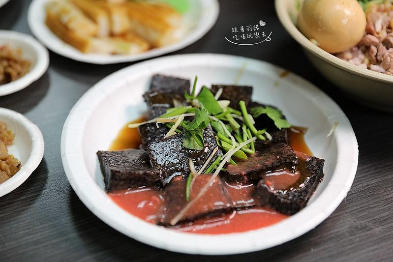 永和美食型男鵝肉店激推鵝肉飯剁肉飯34