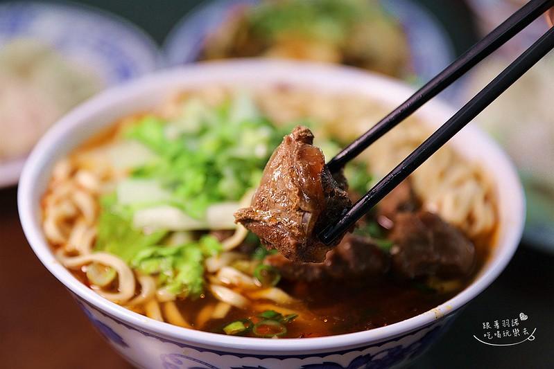 包Sir牛肉麵餃子館竹東美食56