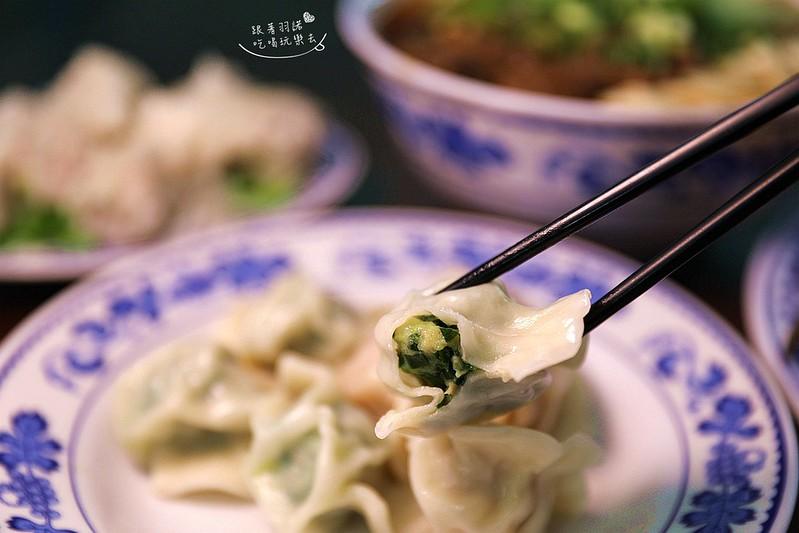 包Sir牛肉麵餃子館竹東美食38