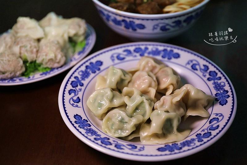 包Sir牛肉麵餃子館竹東美食25