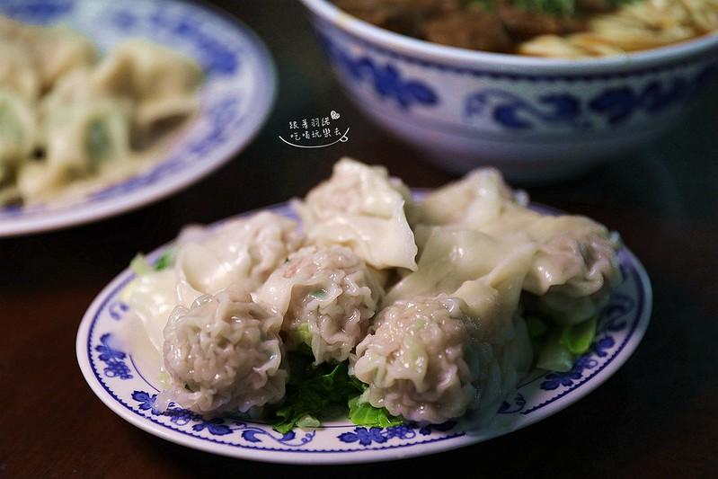 包Sir牛肉麵餃子館竹東美食19