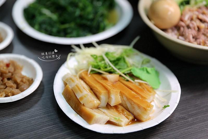 永和美食型男鵝肉店激推鵝肉飯剁肉飯29