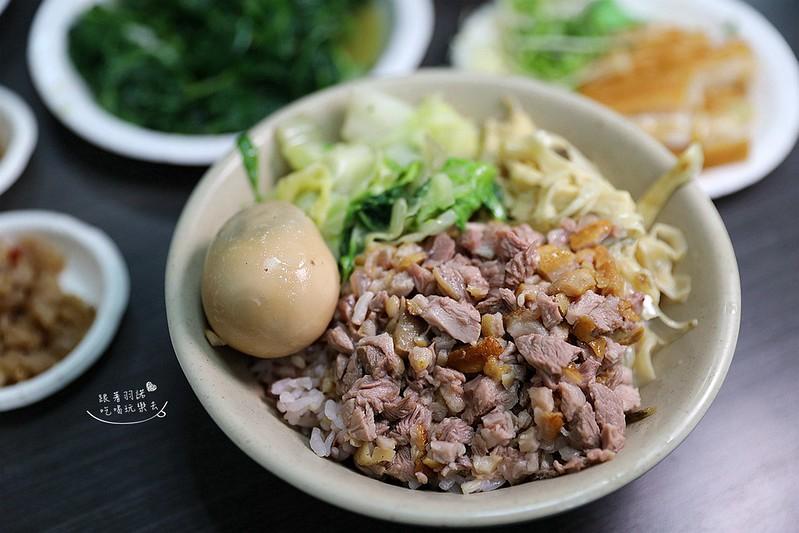 永和美食型男鵝肉店激推鵝肉飯剁肉飯17