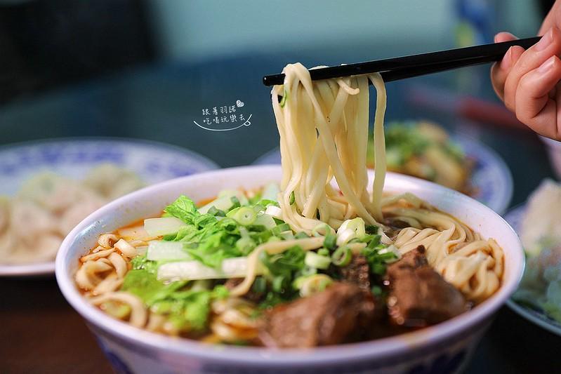 包Sir牛肉麵餃子館竹東美食58