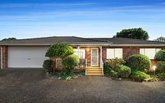 2/116-118 Wright Street, Hurstville NSW