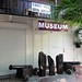 Sint Maarten Museum