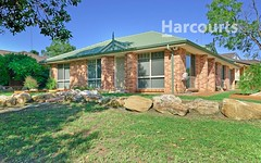 1 Lacy Place, Mount Annan NSW