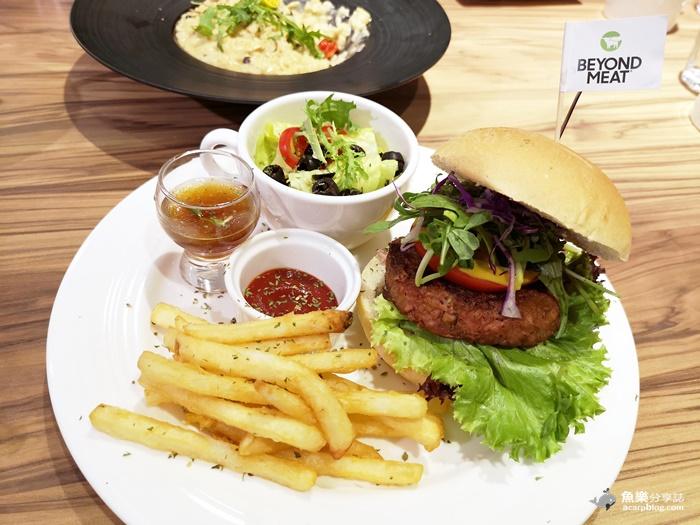 【台北信義】蔬漫小姐Miss Shu maan. House|神奇的未來漢堡不是肉! @魚樂分享誌