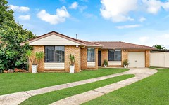 3 Ipel Close, St Clair NSW