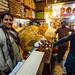 Fruit & Nuts Shop, Chakwal Pakistan