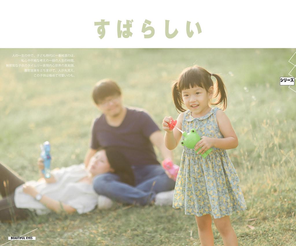 台南兒童寫真|午後清新的日系兒童寫真|愛情街角-Love Corner