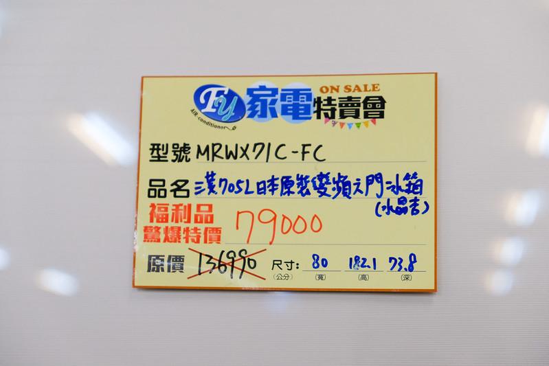 DSCF4411