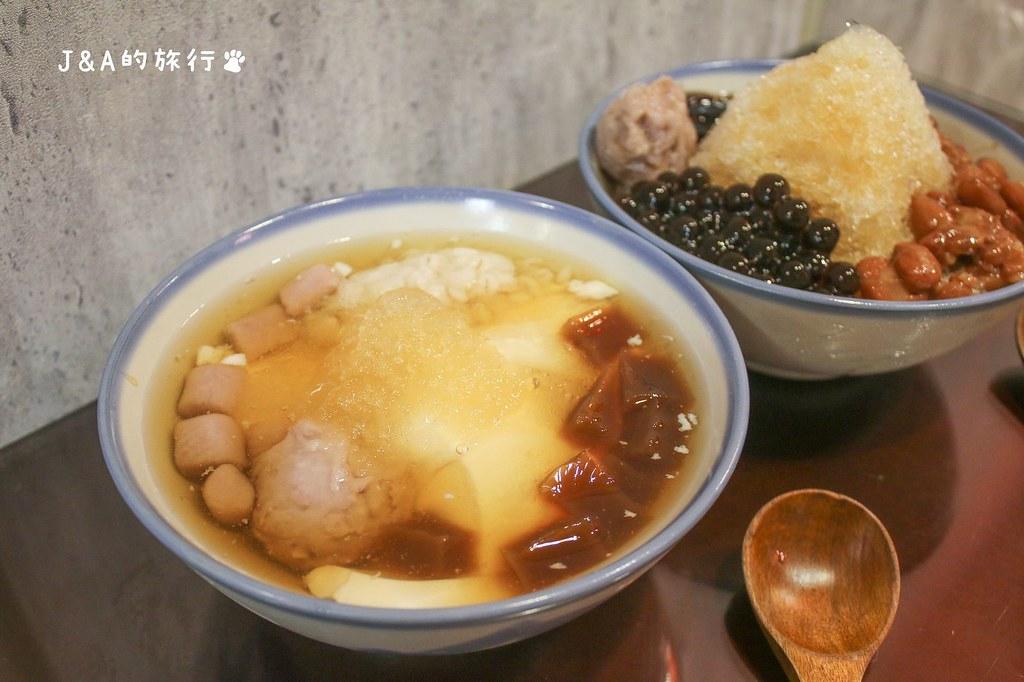 十分幸福芋圓豆花 東湖店 豆花豆香味十足,推薦紮實濃郁的芋泥和黑糖粉粿! @J&A的旅行