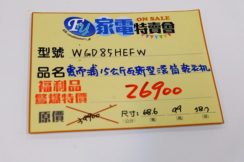 DSCF4406