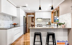 14 Valda Place, Baulkham Hills NSW