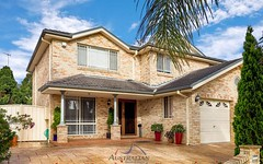 28b Eastern Road, Quakers Hill NSW
