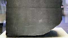 Rosetta Stone, detail with Greek