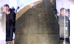 Rosetta Stone, view of three scripts