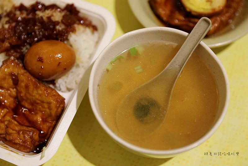 店小二魯肉飯13