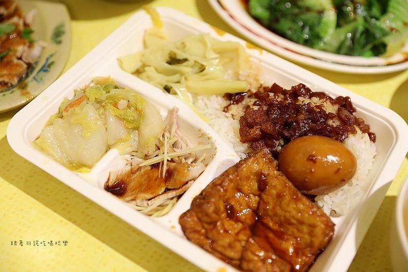 店小二魯肉飯11