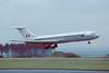 XV106 Vickers VC10 C.1K EGQL 1991
