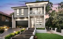 1 Cross Street, Ryde NSW