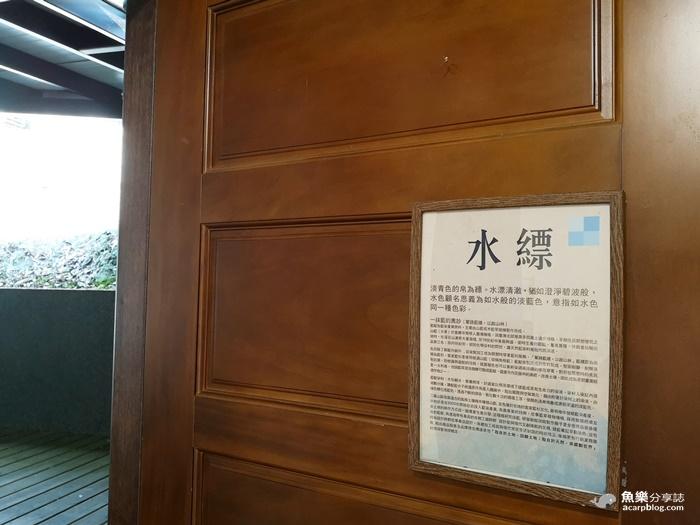 【苗栗三義】卓也小屋藏山館|客家村辦桌 @魚樂分享誌