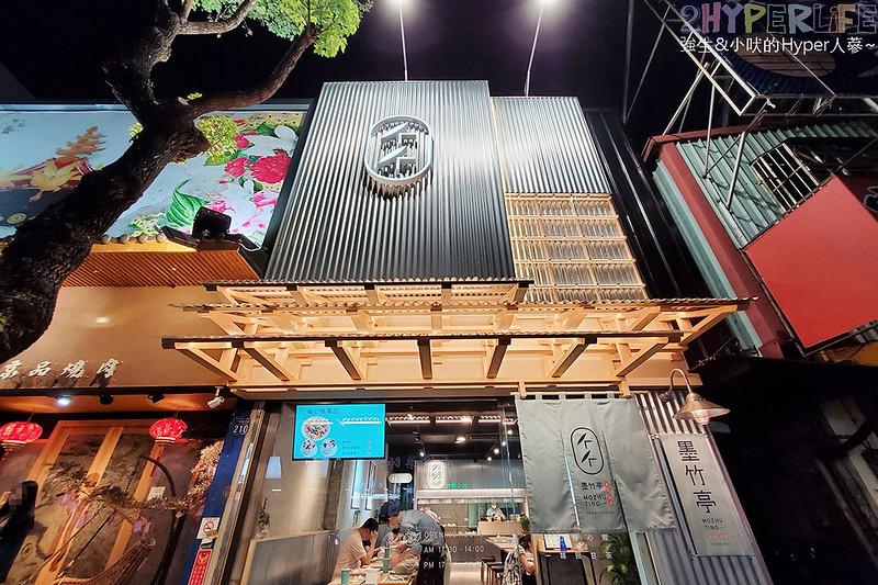 最新推播訊息:新竹知名文青麵店也進軍台中囉!鮮蝦抄手燃麵和口水雞是開胃必點,炙燒煎餃子也頗推~