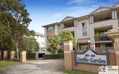 12/392 Windsor Road, Baulkham Hills NSW