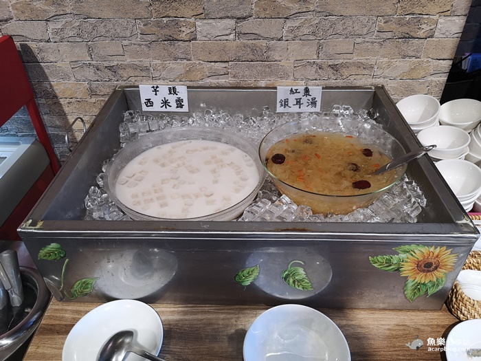 【台北中山】川夜宴無二火鍋樓|火鍋吃到飽|懷念的川巴子回來了 15種鍋底+15種特色小菜 超好吃麻餅 @魚樂分享誌