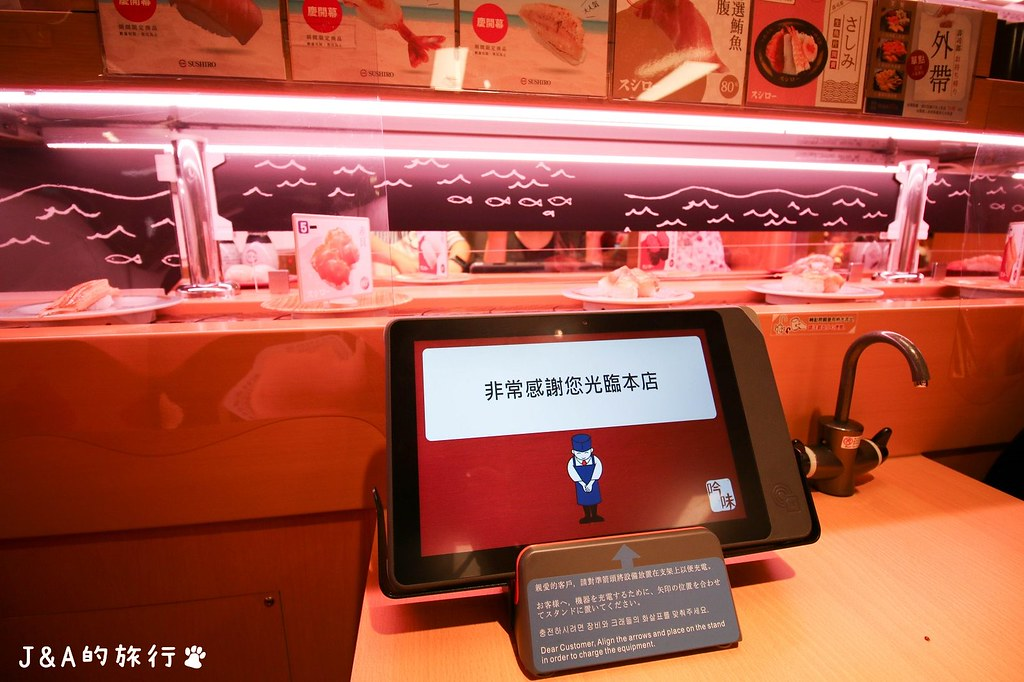 新開幕壽司郎公館店 鮪魚大腹一貫只要40元就吃的到!公館美食/台大美食 @J&A的旅行