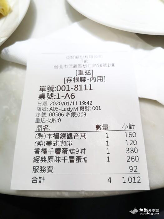 【台北信義】Lady M 遠百A13|絕美貴婦下午茶|紐約超人氣千層蛋糕 @魚樂分享誌