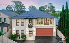 5 Caroline Place, Harrington Park NSW