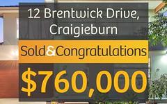 12 Brentwick Drive, Craigieburn VIC