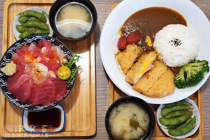 最新推播訊息:北平路好吃日式料理丼飯請來一碗!湯和麥茶無限續,附近還有收費停車場真方便