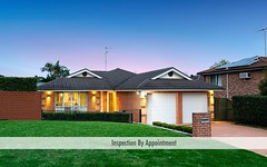 6 Watergum Cl, Rouse Hill NSW