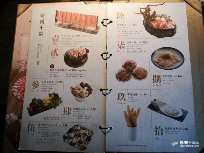 【台北大安】這一鍋 台北信義殿|古色古香皇宮吃火鍋 @魚樂分享誌