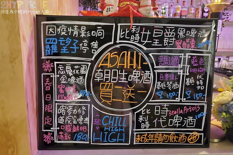 49926421827 b7d6831108 c - 一看外觀以為是網美甜點店,沒想到賣的卻是台式平價料理~餐點種類也適合聚餐!