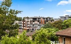 19/8 Lane Cove Road, Ryde NSW