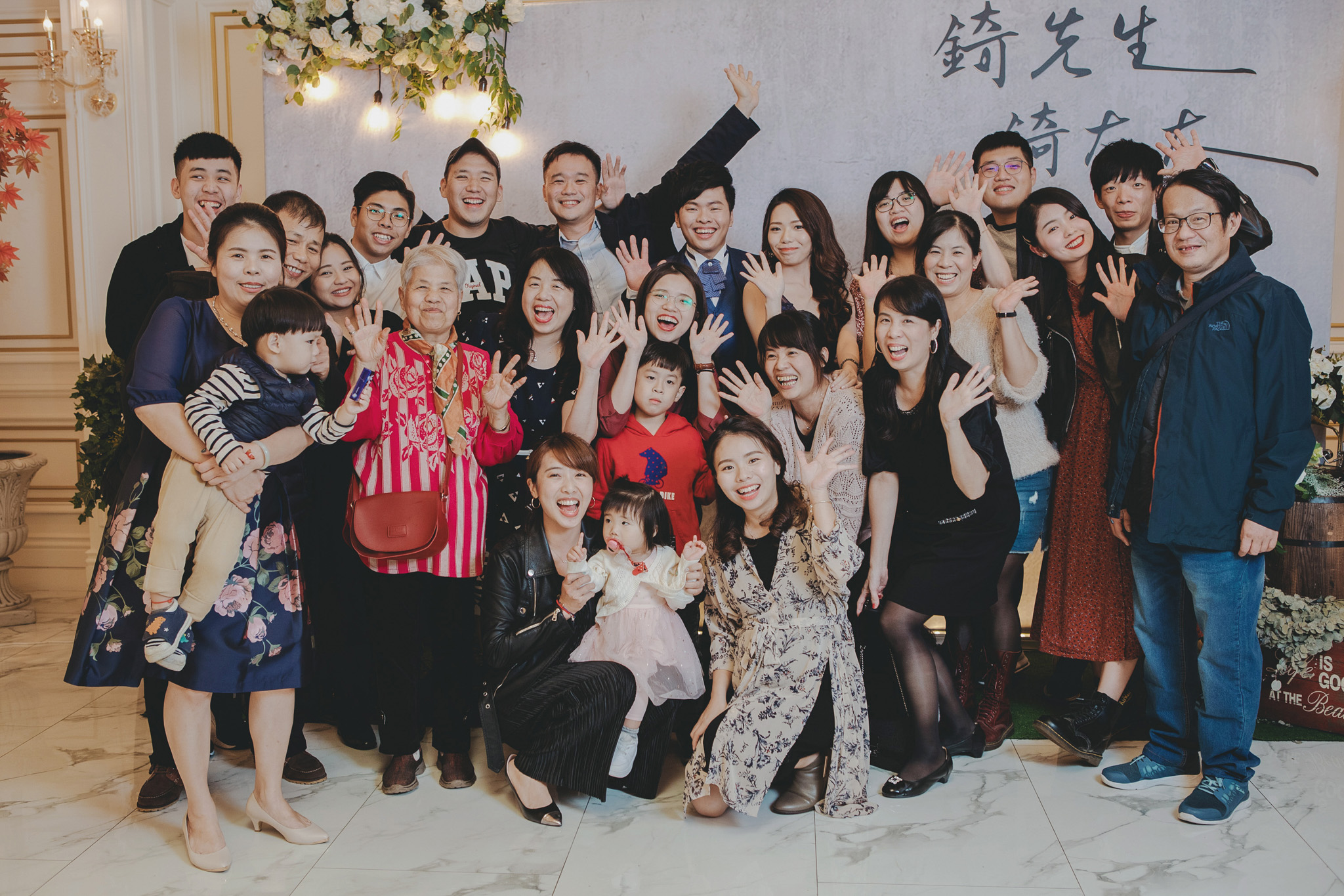 EW Easternwedding 婚攝 居米 婚禮 彭園