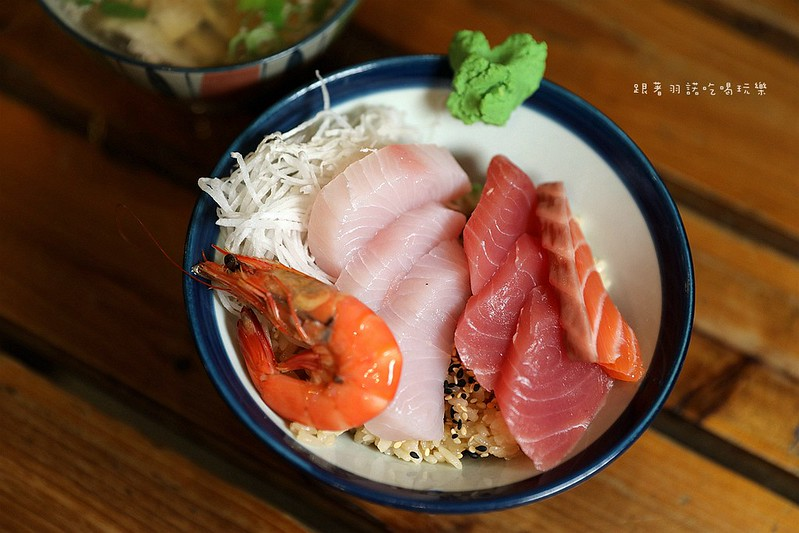 築地平價日式料理大安區六張犁新鮮平價生魚片飯10