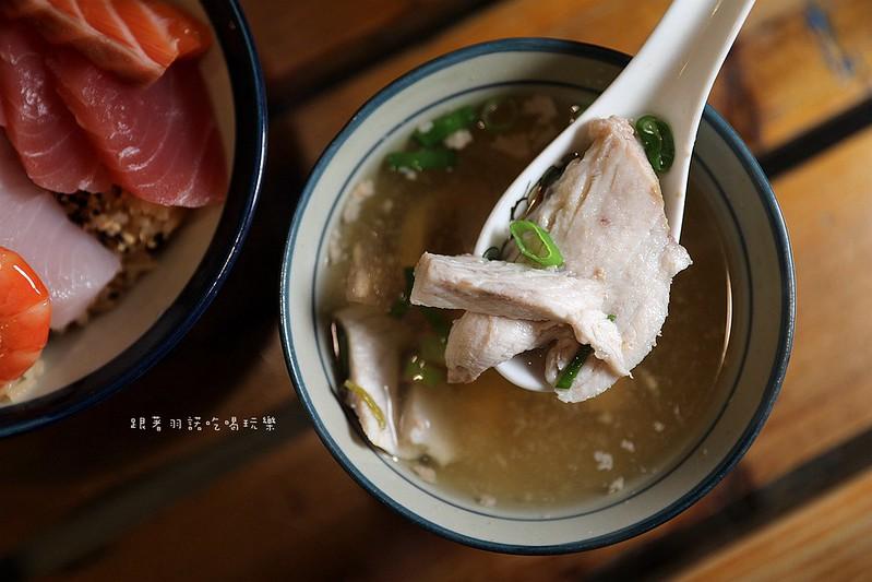 築地平價日式料理大安區六張犁新鮮平價生魚片飯29