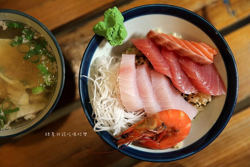 築地平價日式料理大安區六張犁新鮮平價生魚片飯13