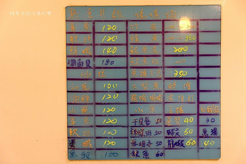 築地平價日式料理大安區六張犁新鮮平價生魚片飯05